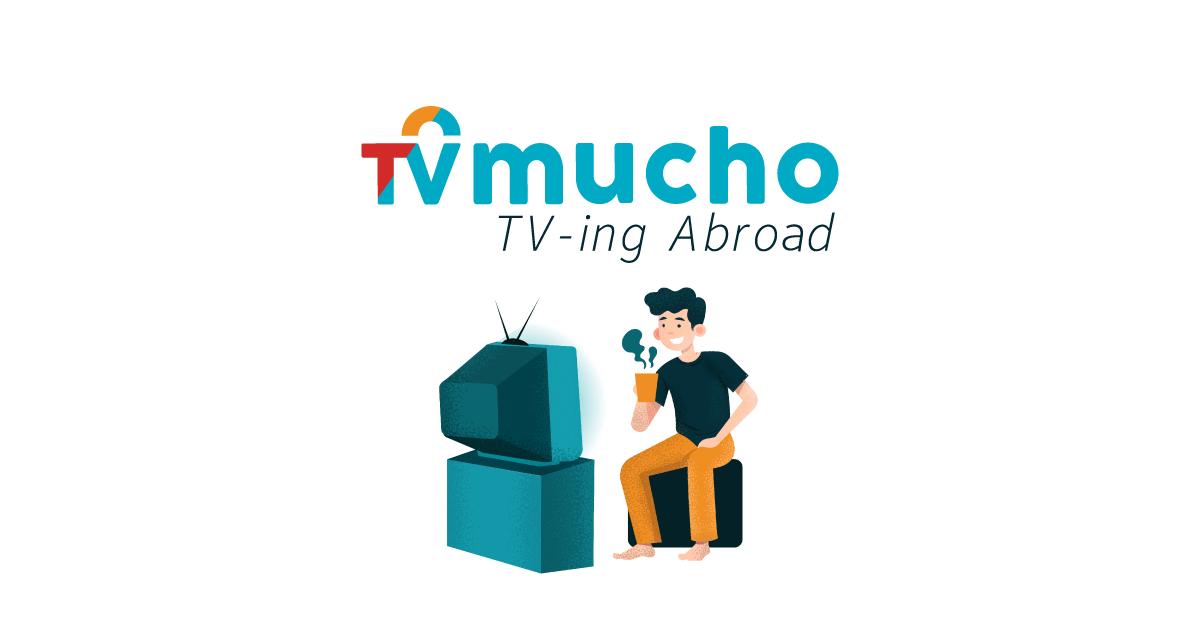 Watch W9 Live Abroad   TVMucho